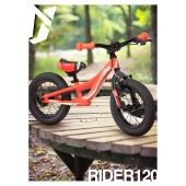 Kid Bike Coluer Rider 120 New